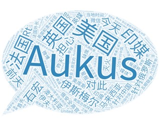Perspectives on the AUKUS partnership