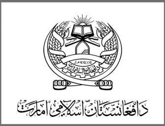 I talebani dichiarano la formazione dell'Emirato islamico dell'Afghanistan: la nuova bandiera